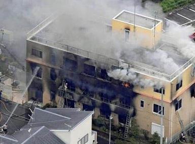 京都动画火灾初步调查