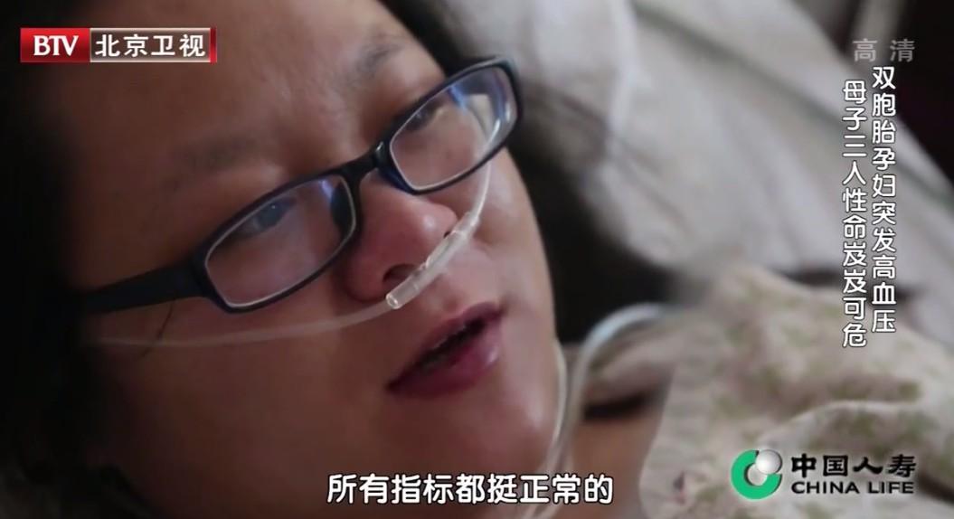 《生命缘 第五季》-20170612期精彩看点 双胞胎孕妇突发高血压性命岌岌可危