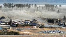 日本东南部发生5.9级地震 引发海啸