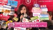 """萧蔷空降上海为好友站台  吐槽自己新片角色很有""""心机"""""""