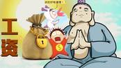 为什么很多人宁愿稳定的穷,也不愿辞职听听佛祖怎么说!