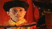溥仪大婚之夜直接逃跑,妻子哭了一夜,原来他有个最难启齿的秘密