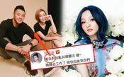 【原创】小度娱乐头条:张韶涵手撕范玮琪黑人是狗?