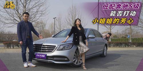 """不小心""""撞""""上90万奔驰,哪料里面坐的竟是""""王祖贤""""!"""