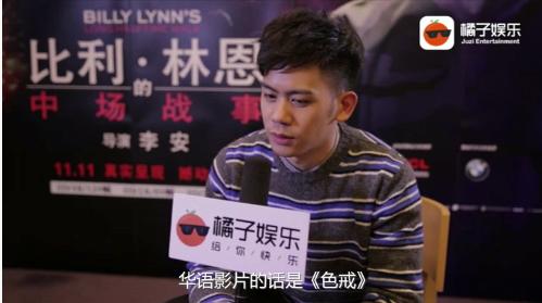 独家专访李淳:不靠父亲李安,因为我是独立的孩子