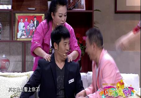 《欢乐饭米粒儿》绍峰居然看上了孙涛挨呀我的天啊