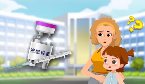 流感病毒年年变,预防疫苗常更新!卖断货的流感疫苗真的靠谱吗