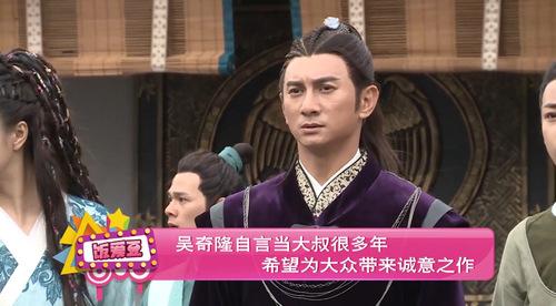 吴奇隆自言当大叔很多年  希望为大众带来诚意之作