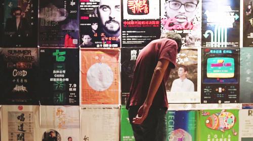 杭州最有名酒球会,赵雷、陈粒都在此演出,老板竟爆每年赔几十万