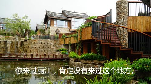 你来过丽江,肯定没有来过这个地方。丽江一日游之玉湖村 民族特色村寨