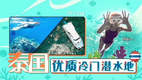 来普吉岛新晋的度假天堂,绝对让你旅途加分!