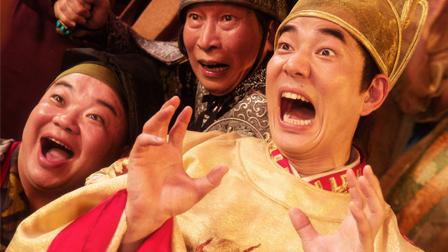 【看鉴】揭秘故宫东华门背后政治阴谋【历史大揭秘】-12