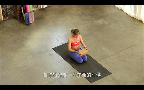 和凯瑟琳·布迪格练习真正瑜伽 难度体式-敢动频道