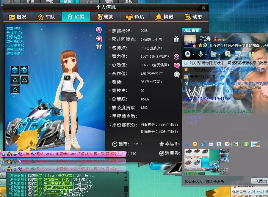 qq飞车最新代码大全_qq飞车s车天际线的 代码