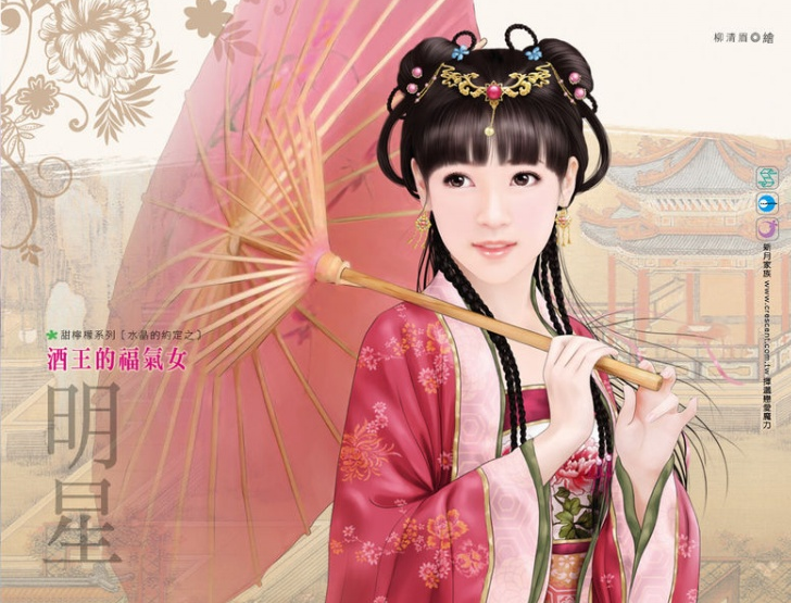 古代女子撑伞漫步江南雨中