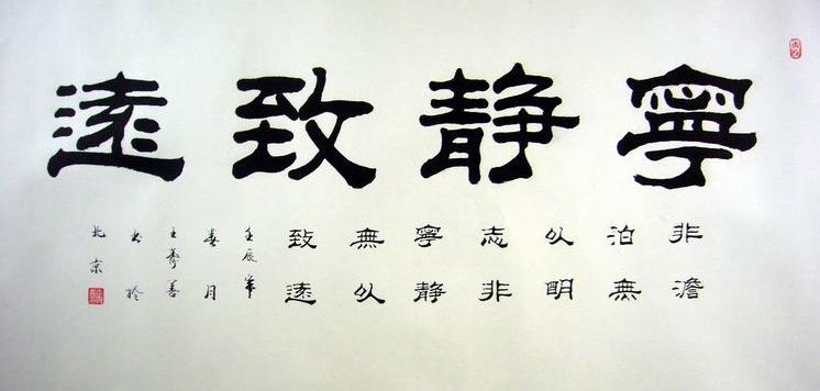 关于赞美老师的诗歌大全 赞美祖国的短诗歌 关于包拯的笑话