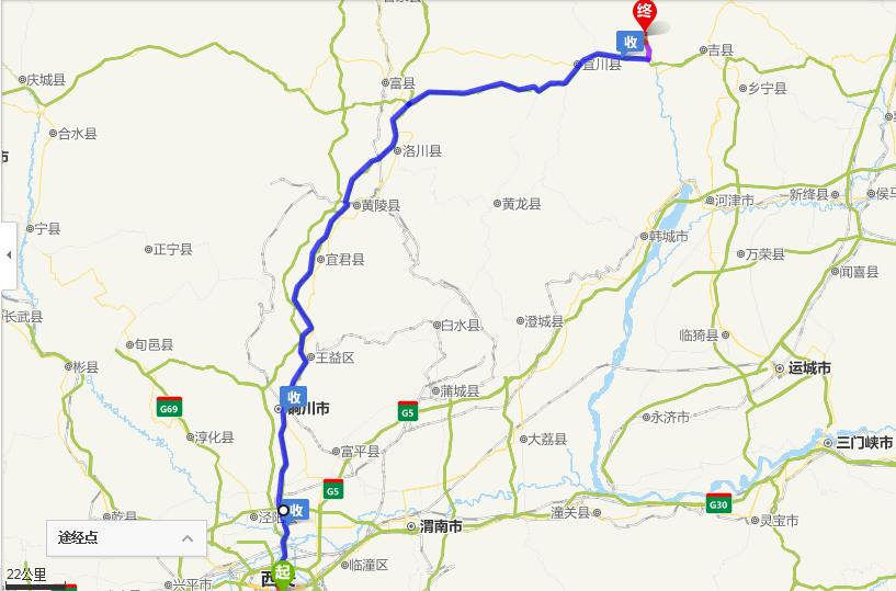 西安到壶口多少公里