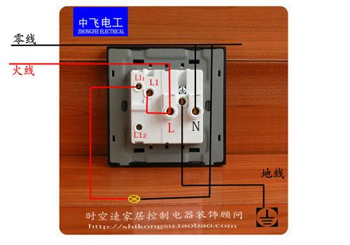 五孔单开接线图_一开五孔单控接线图,五孔一开接线图图片; 墙上有开关图片