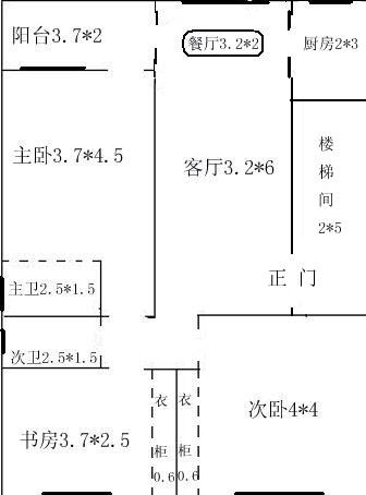寻高手审阅我的房屋设计平面图,地形长方形,宽8.图片