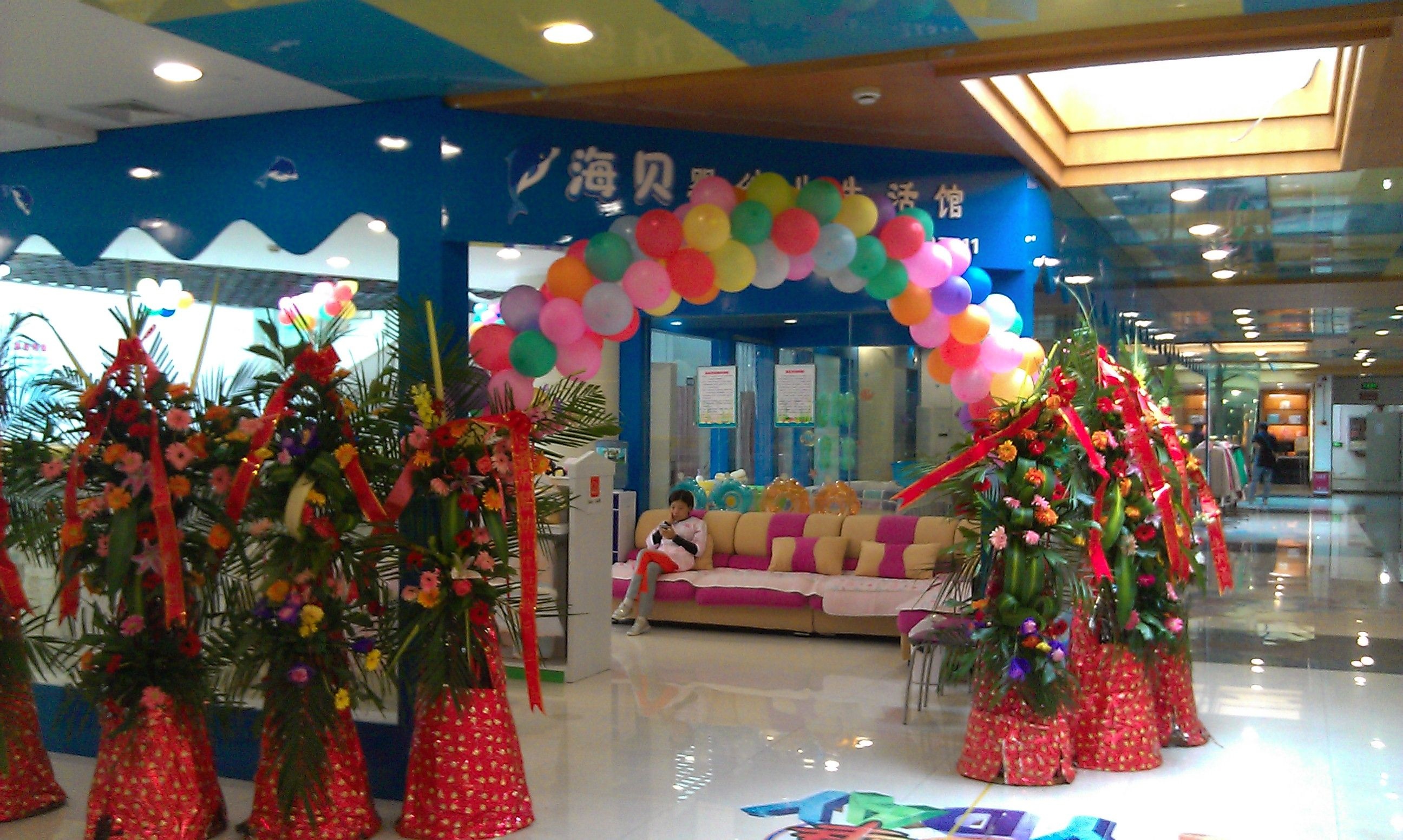 贵州哪家婴儿游泳馆好高清图片