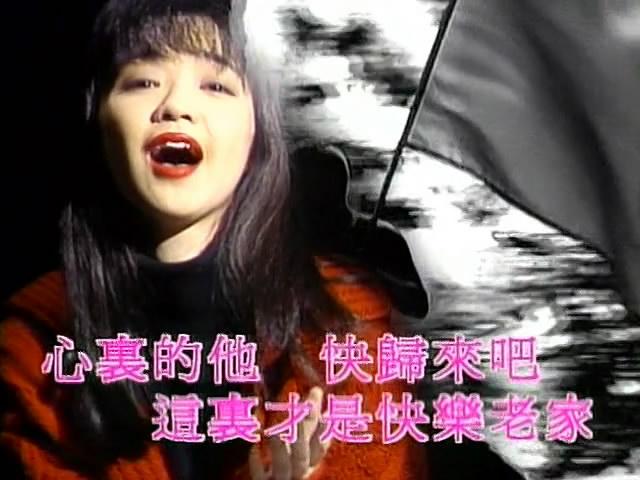 粤语金曲里面歌词有句是