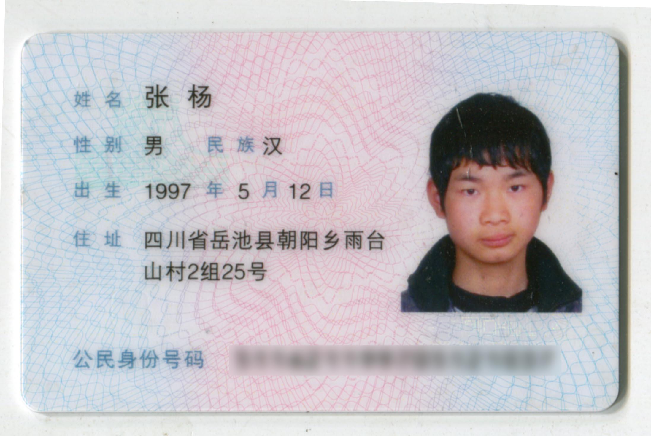 杨���$9i.y�)ycm_我是张天师108代弟子 张杨