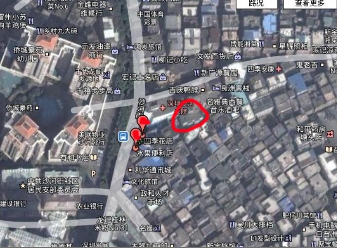 深圳市白石洲路考视频