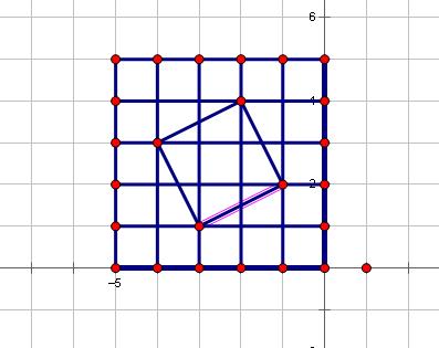 把3个边长是4厘米的正方形拼成一个长方形,这个长方形图片
