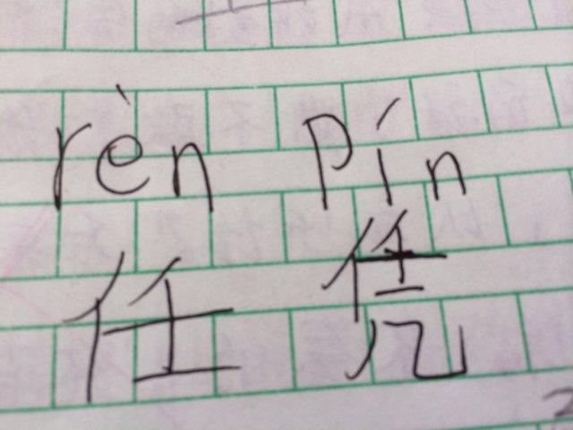 qq拼音手写安装_0回答 5 qq拼音手写输入法在用的时候一个字还没写完,他就会自动蹦出