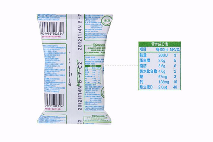 牛奶成分_牛奶中钙含量是如何确定的