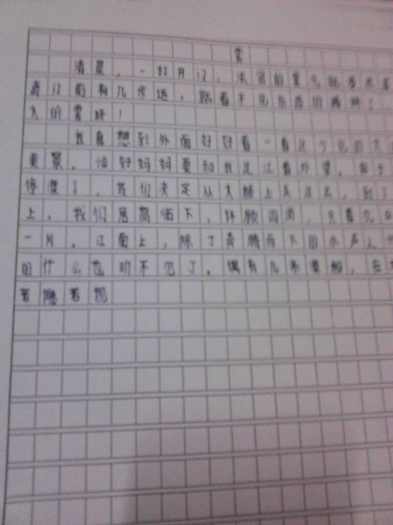 书法格子模板_【硬笔必用纸得艺斋钢笔书法纸笺艺坊硬笔比