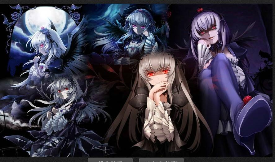 吸血鬼同盟