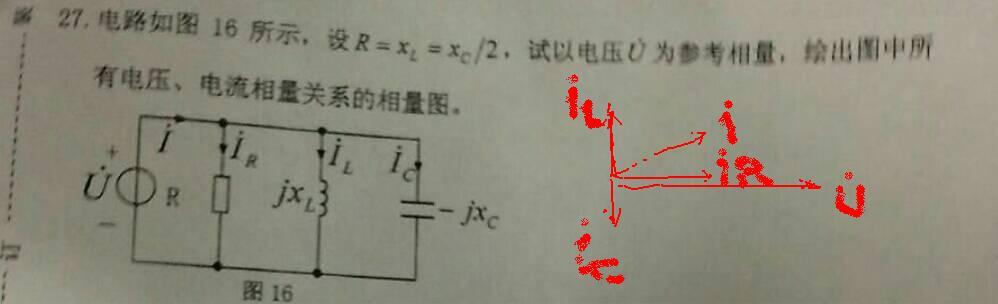 设r=l=c/2