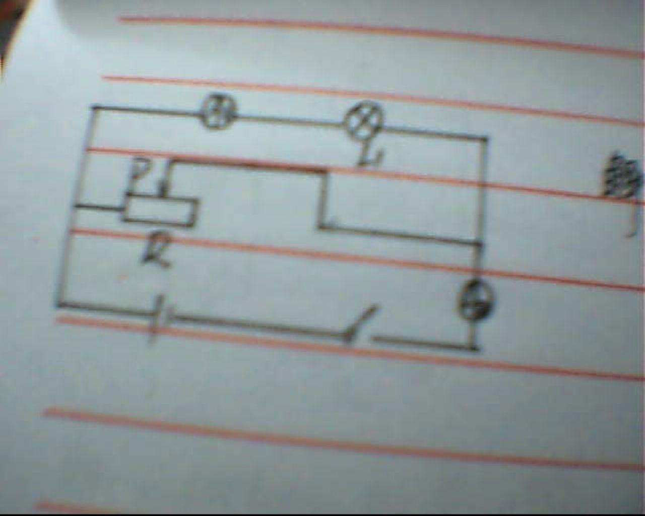 如图所示,灯泡L1的电阻是12欧姆,变阻器R标有 20欧姆 2A ...