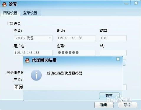 通过qq号查对方ip地址淘宝单怎么刷安全靠谱?这个话题一直不