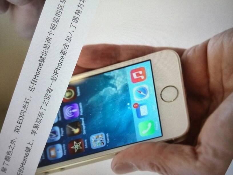 iphone5什么颜色好_iphone5s颜色哪个好看iphone5s三色对比图片