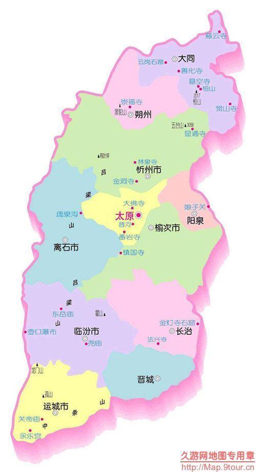 想知道: 中国 临汾市山西的哪面 在哪图片