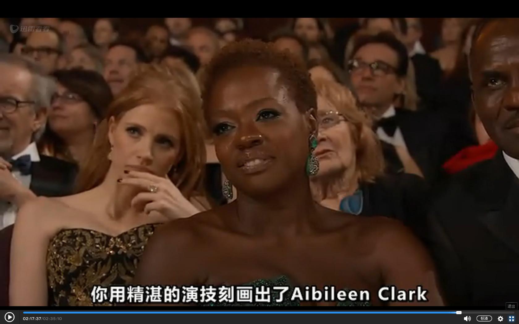 黑人后面的那个白人女子是谁?