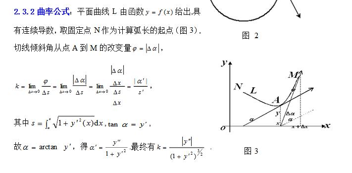 评论| 擅长:理工学科教育/科学物理学图片