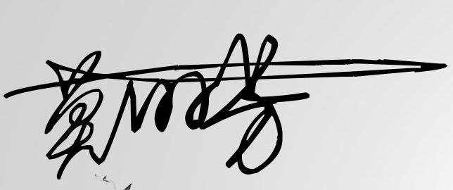 莫丽芳的艺术字怎么写图片
