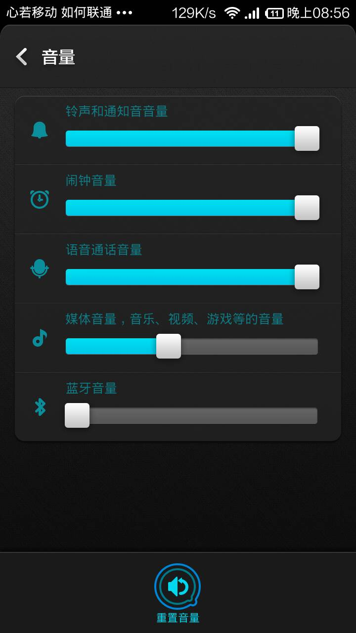 手机软件2s,有小米把通知到的短信下载声(mp3华为手机官网还是京东图片
