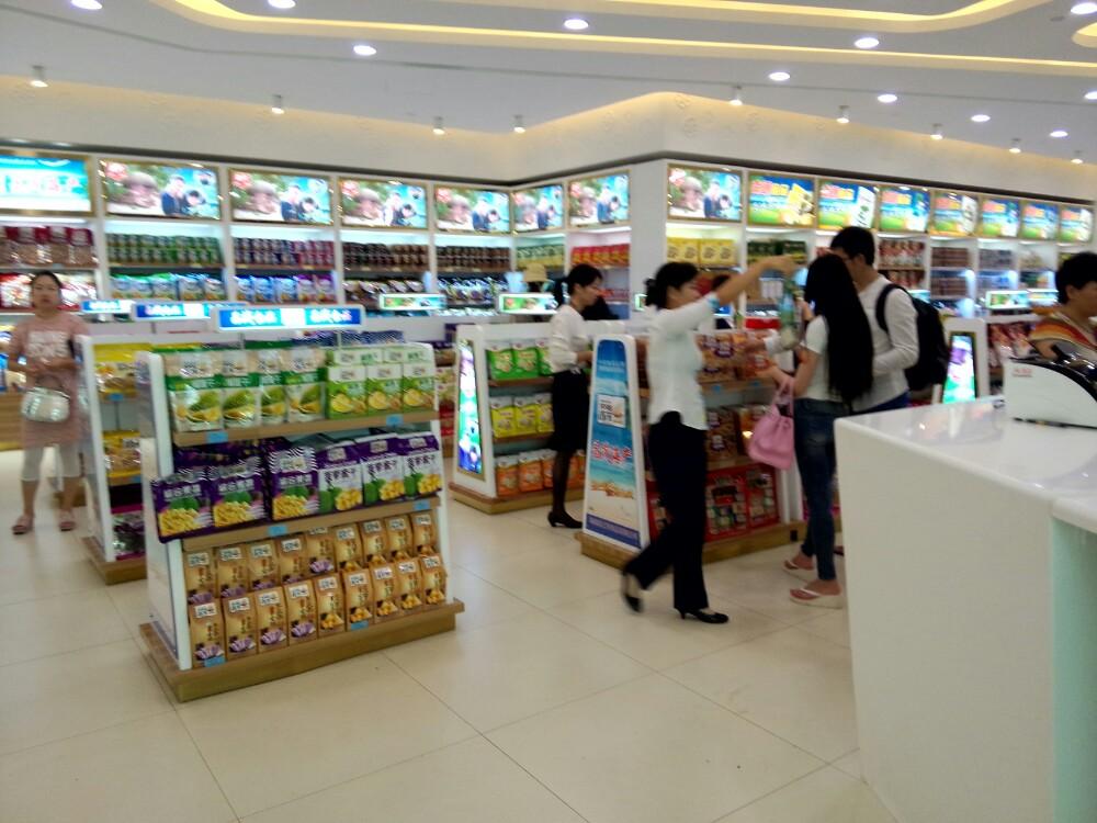 海南免税店购物要求