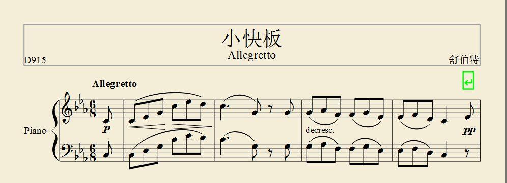 d915钢琴曲有哪些?_百度知道图片