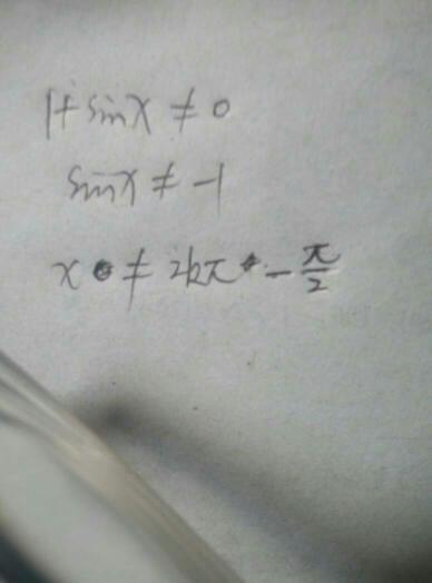 如何求三角函数值域