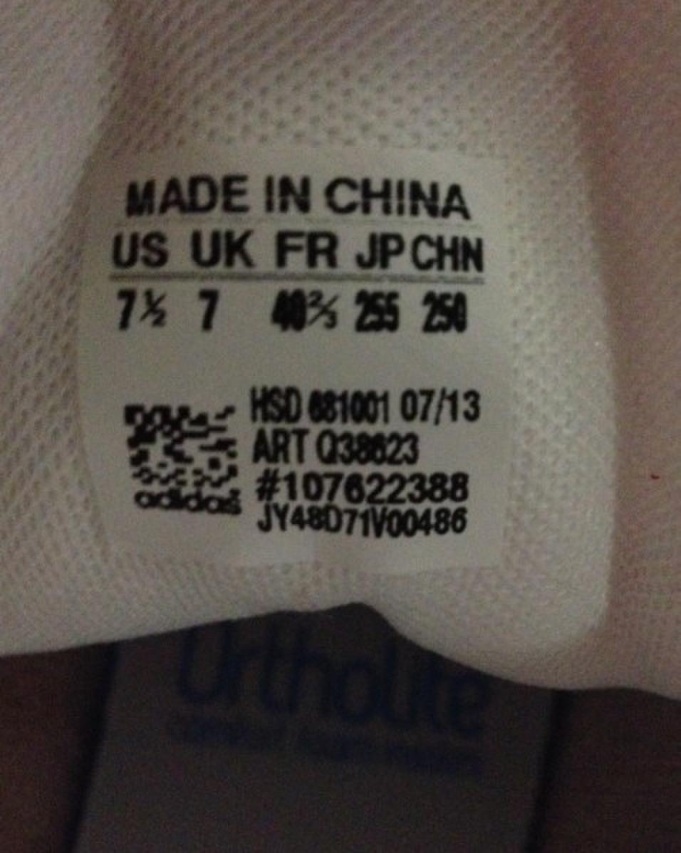求鉴定 此adidas neo 鞋子是否是真品