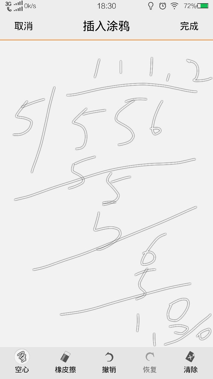 556÷5的除法竖式,帮助一下图片