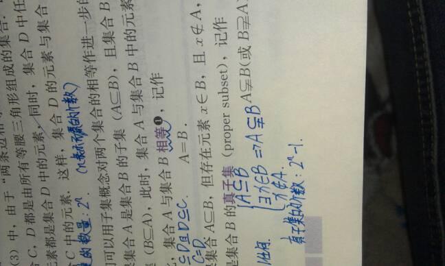 数学符����9�$9�9f�j_这个数学符号,是什么意思?