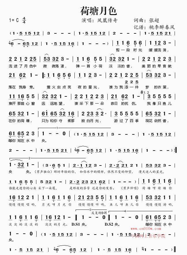 军港之夜葫芦丝f调 f调笛子入门曲谱 f调在钢琴位置图片 f调钢琴指法图示