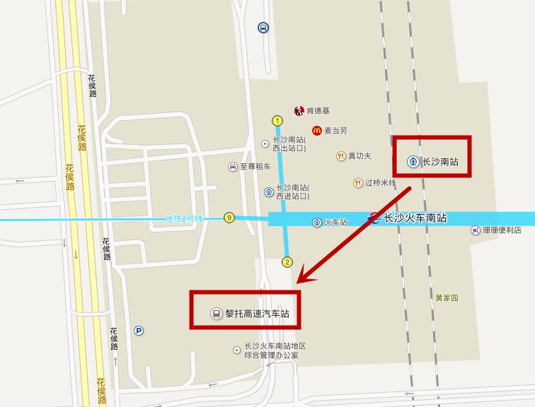 贵港高铁站怎么去贵港火车站 要多少时间图片