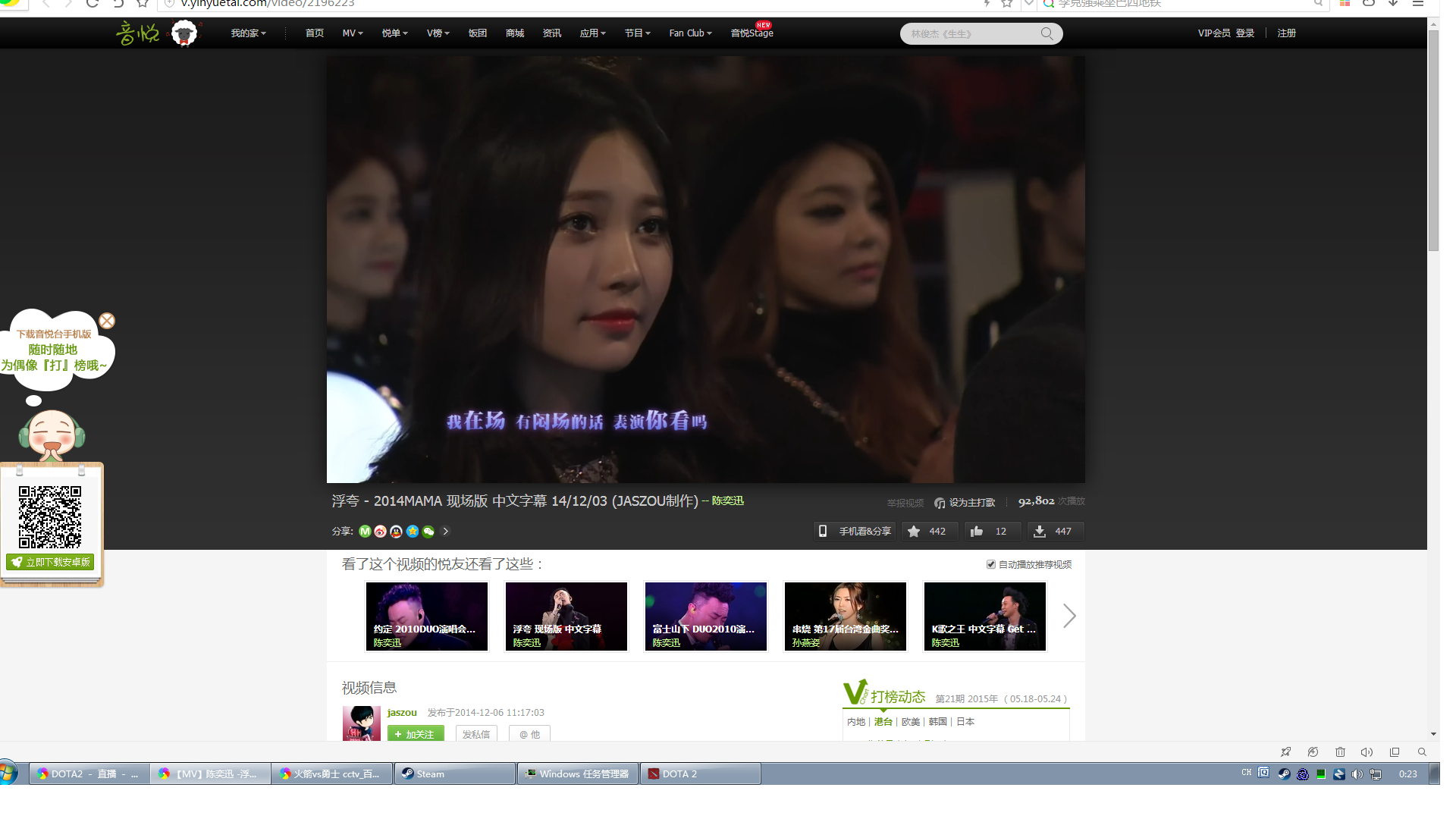 浮夸什么意思_2014mama,eason唱浮夸时候惊鸿一瞥的一个韩国人,想知道她是谁.